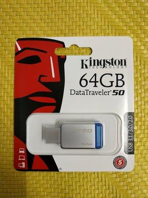 非買不可Kingston 金士頓  16G 32G( 64G )128G DT50 USB 3.0 金屬無蓋 隨身碟 保固公司貨 滿千免運再送精美小禮物喔