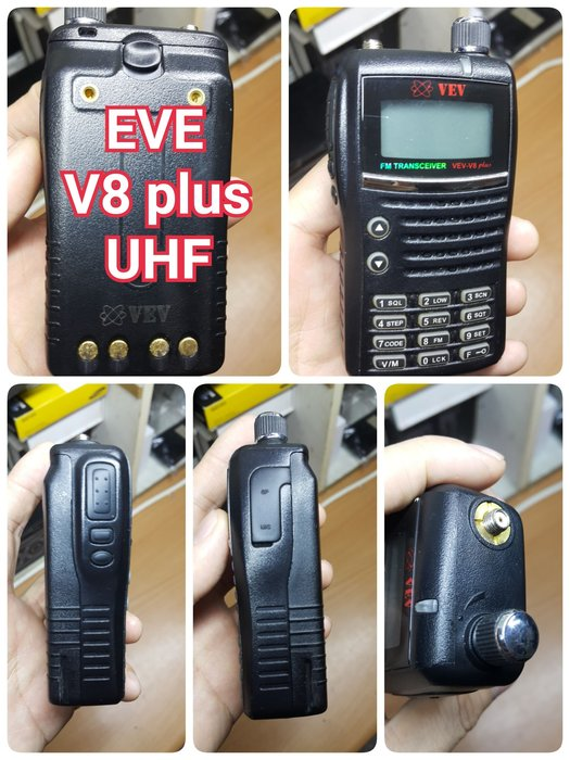 免執照 無線電 業餘機 業務機 VHF UHF FRS UV VU 對講機VEV V8 Plus UHF 鴻G
