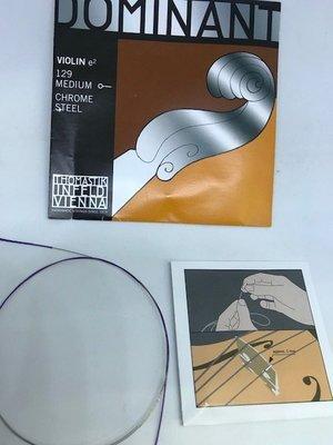 筌曜樂器(H4018)全新 DOMINANT小提琴弦 奧地利製 單E弦 1E 超低價(最新款上市)
