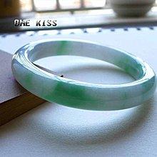 ONE KISS/天然翡翠A貨/自然光實拍/0325/54圈冰潤飄綠寬邊手鐲 YA040998