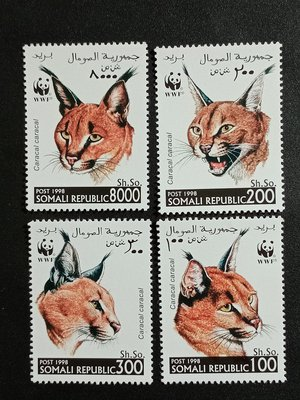 【 黑白宇宙 】1998年索馬利亞 獰貓郵票4全WWF__5781