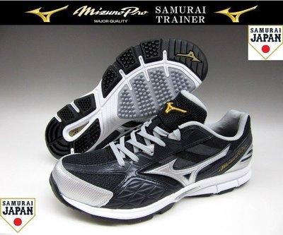 貳拾肆棒球--日本代表侍JAPAN 式樣Mizuno pro日職棒選手著用訓練鞋27cm