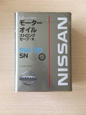 NISSAN 日本原廠機油  5w30 SN   4L 附發票 現貨供應