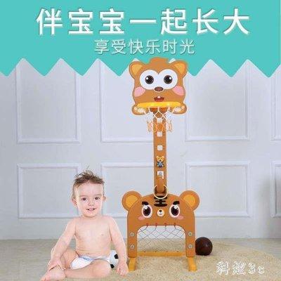 兒童籃球架家用可升降寶寶男孩室內投籃架籃球框1-6周歲禮物玩具 js3074
