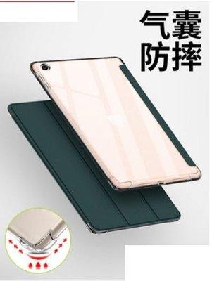 發票 四角氣曩氣墊 筆槽軟殼 3折/Y型變形金鋼  ipad 7 Air 3 10.5 10.2 吋 智能休眠保護套