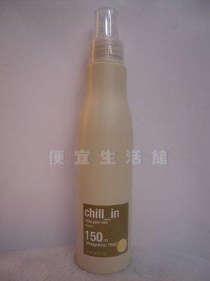 便宜生活館【免沖洗護髮】LAKME 萊肯 冷香系列-柚惑凝露150ml-提供滑順與滋養補充