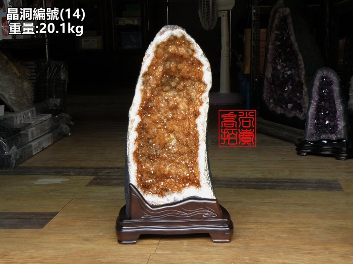 【喬尚拍賣】天然水晶洞系列 (14) 重20.1公斤