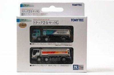 TOMYTEC 1/150 N規  油罐車 2台組G (24377)