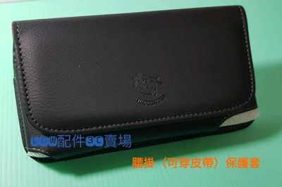 NOKIA 208 Dual sim 適用《皇冠腰掛皮套》背架式腰掛套 腰掛式手機套