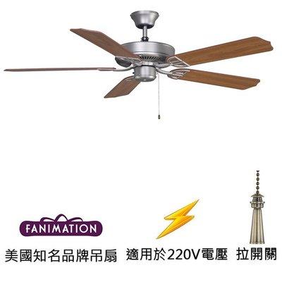 Fanimation Aire D'ecor 52英吋吊扇(BP200SN1-220)砂鎳色 適用於220V電壓