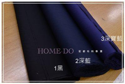 [60支紗5尺寬素色薄棉] 經緯紗140*100 ,60支薄棉 整碼販售 可做口罩內外層