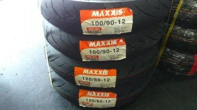 誠一機研 瑪吉斯 MAXXIS MA-R1 100/90-12 輪胎 12吋 熱熔胎 勁戰 JETS 基隆 汐止 F1