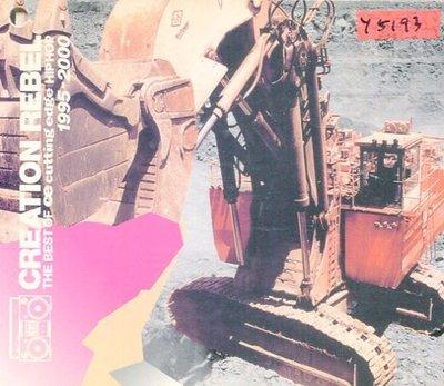 *還有唱片行* CREATION REBEL / THE BEST OF 2CD 二手 Y5193