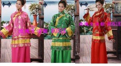 【玫瑰生活館】~ 漢朝,唐代,古裝服~ ~ 媒人服,少婦裝,媒婆裝~桃紅,大紅,藍,綠