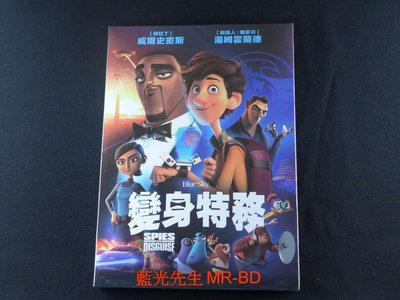[DVD] - 變身特務 Spies in Disguise ( 得利正版 )