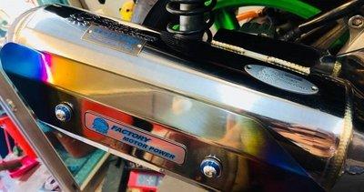 誠一機研 章魚管 合法管 SRZ 6代 排氣管 MANY 110 VJR 125 魅力 雷霆王 NEX GSR 125