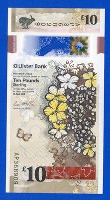 [珍藏世界]北愛爾蘭2018年10元塑膠鈔Pnew全新品相