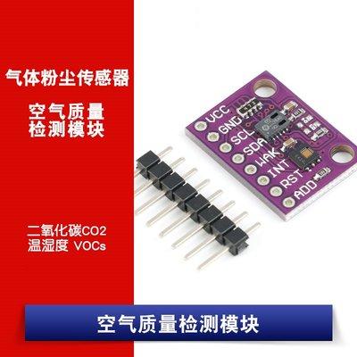 CCS811 HDC1080溫濕度 感測器模組 CO2 二氧化碳 VOCs 空氣品質 W1062-0104 [381194]