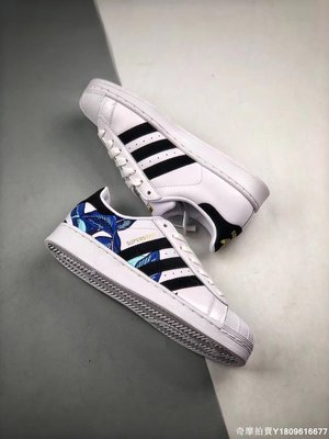 Adidas Superstar 白藍 經典時尚 貝殼頭 滑板鞋 B28014 女鞋