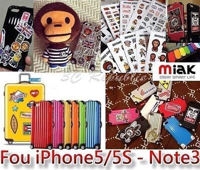 【宇浩電通】 附發票 Miak 旅行箱 拉桿箱 行李箱 造型 iPhone 5 5S se 三星 手機殼 保護套