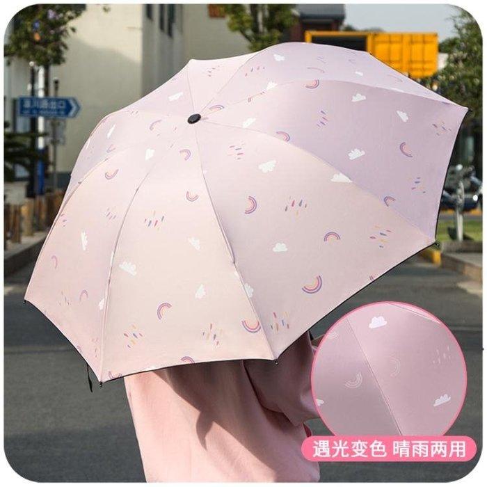 晴雨兩用雨傘太陽傘折疊ins少女心可愛清新文藝女神簡約學生森系 哈尼 免運可開發票