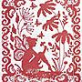 紅柿子【英文彩色版• Cross Stitching 十字繡作品集 Issue 267 】特售70元‧