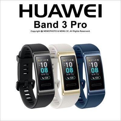 【薪創忠孝新生】含稅 HUAWEI 華為 Band 3 Pro 智慧手環 心率 睡眠 GPS 運動手環 防水 公司貨