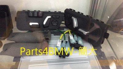 (Parts4BMW) 簡大 BMW 正原廠電動腰靠 - F30 F31 F32 F33 F34 F36(訂金)