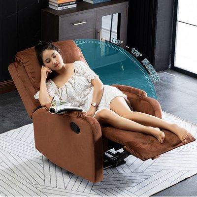 單人頭等太空艙布藝沙發美甲美容可躺電動按摩多功能懶人午休椅