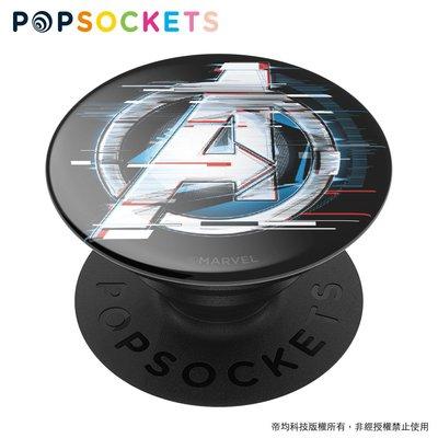 美國原裝正品【 PopSockets泡泡騷二代 PopGrip 】手機支架 - 震駭復仇者聯盟 MARVEL 漫威