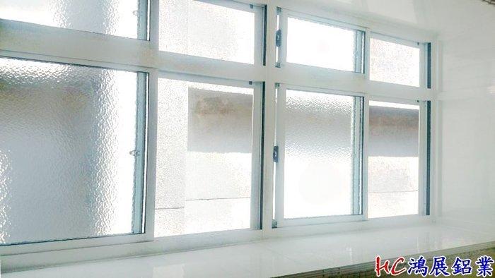 HC鴻展鋁門窗-陽台凸窗+開窗限制器~店面門窗落地窗外推窗雨遮雨棚通風門兒童安全防墜窗防盜窗折疊紗門窗隔音窗氣密窗免拆窗