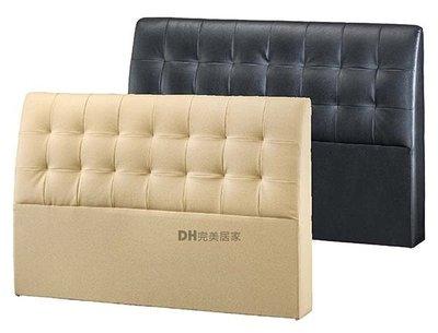【DH】商品貨號E112-8商品名稱《達拉斯》5尺皮革床頭片 米白/ 黑色備有3.5尺6尺(另計)簡約雅緻經典家飾
