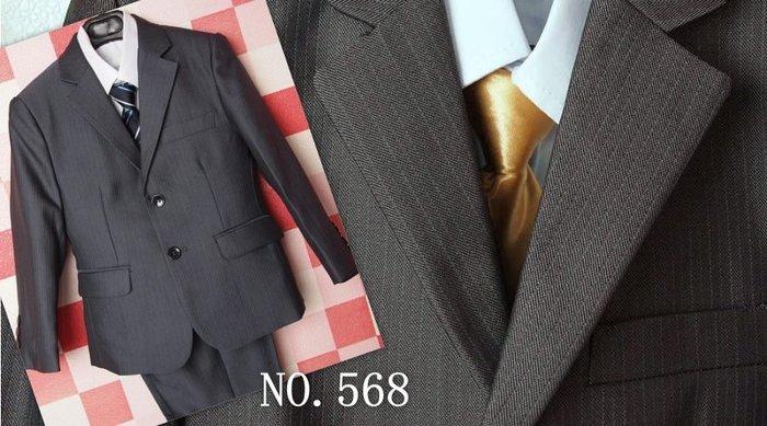 Honey Baby NO.568~韓國風超質感時尚男童兒童西裝,花童,畢業典禮,藍灰色加大尺碼(66~72號)