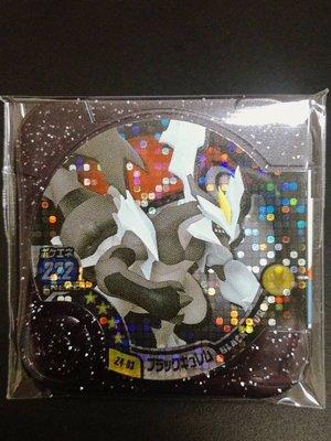 新品 正版台灣卡匣 神奇寶貝 寶可夢 TRETTA 14彈 Z4彈 四星卡 闇黑酋雷姆