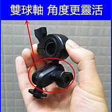 多角度mio 731 791 C355 C550 C570 C572 688 792D汽車行車紀錄器車架固定架免吸盤支架