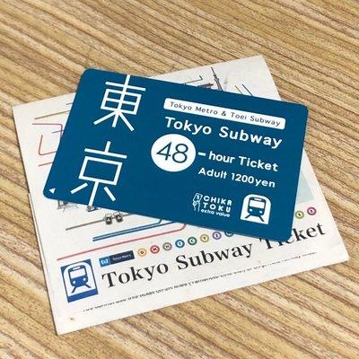東京48小時地鐵券 48HR Tokyo Subway Ticket  期限至2020.09.30  捷運後山埤站可約面交