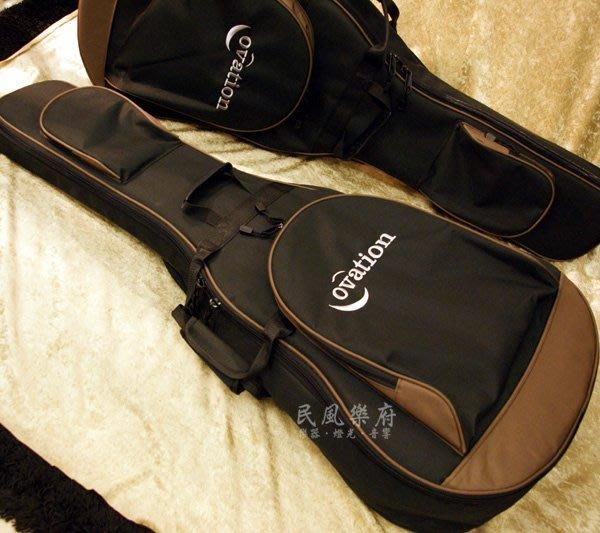《民風樂府》Ovation 原廠加厚吉他套  可雙肩後背 安全防護吉他袋 軟盒琴袋