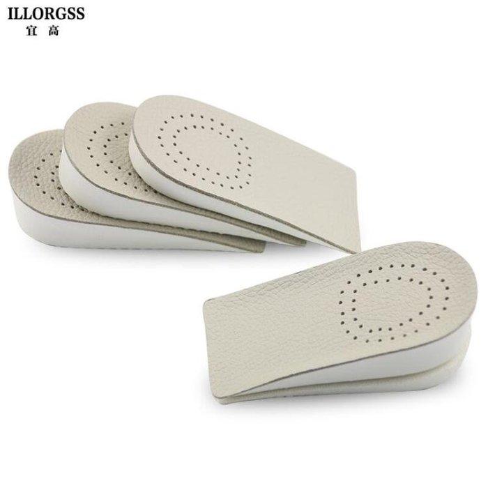 內增高鞋墊男女式牛皮後半墊半碼墊磨腳後跟墊1.5-4.5cm