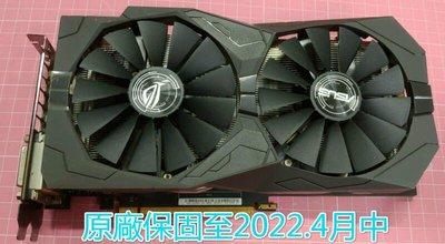 345電腦在推出 ASUS ROG-STRIX-GTX1050TI-O4G-GAMING 特價 4000 元