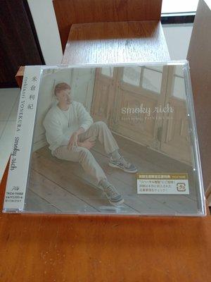 米倉利紀  smoky rich 日版專輯CD   全新