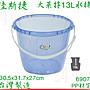 『24小時』佳斯捷 大萊特水桶(藍) 13L 6907...