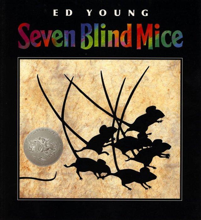 *小貝比的家*SEVEN BLIND MICE (七隻瞎老鼠)/平裝/3~6歲/美國凱迪克銀牌獎