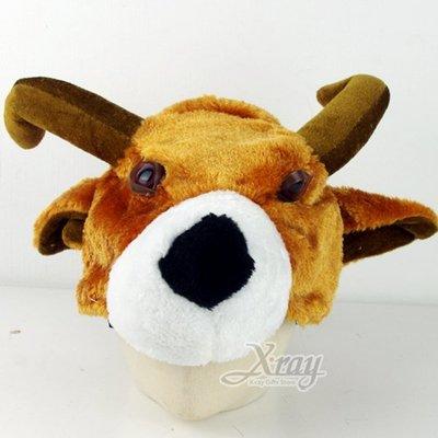 節慶王【W010033】牛造型帽(深咖啡色),化妝舞會/表演造型/尾牙表演/聖誕節/派對道具/動物帽