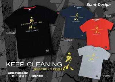 SLANT JOHNNIE WALKER後的JOHNNIE CLEANER 酒T 台灣自創品牌 純棉限量T恤 客製化T恤