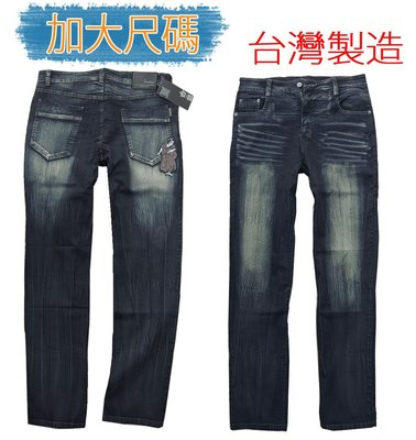 【肚子大】加大尺碼--1381-休閒牛仔褲-台灣製造-零碼出售
