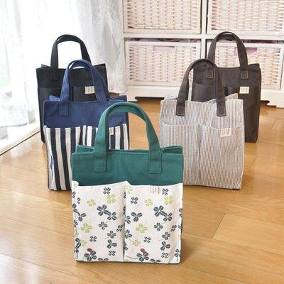 5色日式文青學生印花素色條紋帆布包便當袋手提袋書袋簡約學學院風手提袋手拎包萬用購物袋小提袋撞色帆布袋