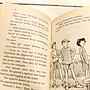 The Unwilling Umpire 英語繪本 全美語 雙語幼兒園指定用書 培養寶貝英文閱讀 寫作單字能力*獅子座*