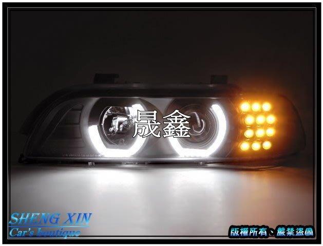 《晟鑫》全新 高品質 寶馬 BMW 95-03年 E39 魚眼 大燈 總成 LED方向燈 導光U型 LED光圈