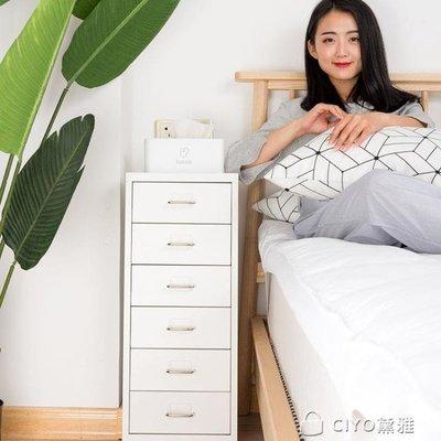 【Miosio】 白色抽屜式家用收納櫃...