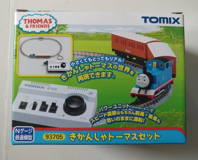 TomyTec  #93705 N-Gauge Tomix X Thomas & Friends Train set W/Conteoller- 日版全新未開封